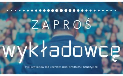 Udział licealistów w projekcie Uniwersytetu Pedagogicznego w Krakowie